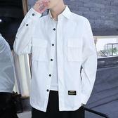 男長袖襯衫 休閒素面襯衫 帥氣工裝男潮潮流設計感港風很仙的上衣洋氣襯衣韓版男裝上衣cs2698