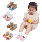寶寶學步鞋防滑襪 立體機器人皮底襪-JoyBaby