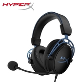 【Kingston 金士頓】HyperX Cloud Alpha S 電競耳機