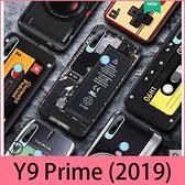 【萌萌噠】華為 HUAWEI Y9 Prime (2019)  復古偽裝保護套 全包軟殼 懷舊彩繪 創意新潮 錄音帶手機殼