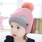 寶寶帽子秋冬1-2-3歲女孩針織護耳保暖一歲男童毛線帽兒童帽子女