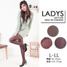【衣襪酷】LADYS 60D/100D 花紋造型褲襪 日本製 郁庭靴下 絲襪
