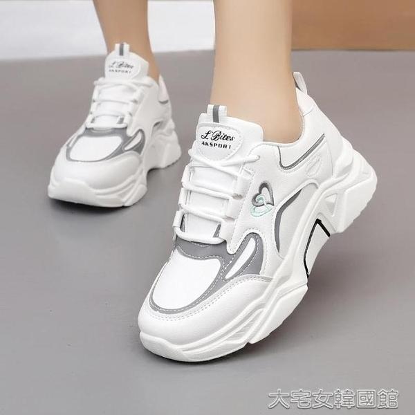 增高鞋女厚底老爹鞋女新款超火顯腳小輕便秋冬季小白鞋增高學生休閒鞋 快速出貨