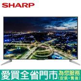 SHARP夏普60型4KWIFI液晶電視LC-60U33JT含配送到府+標準安裝【愛買】