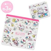 Sanrio HELLO KITTY可愛透明夾鍊袋組-一組6個入(美味菓子)★funbox★_218138A