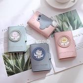 可愛卡通卡包女式韓國個性大容量多卡位超薄防消磁卡套小巧卡夾包 SUPER SALE 快速出貨
