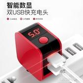 USB充電器-古尚古蘋果充電器iphone6充電頭5s手機6s快充7plus安卓通用插頭  多麗絲