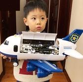 兒童玩具飛機男孩寶寶超大號音樂軌道耐摔慣性玩具車仿真客機模型 童趣屋