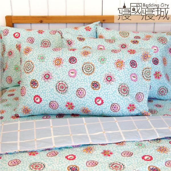 雙人被套-【花樣格紋】100%精梳純棉 #大鐘印染 #台灣製造