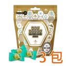 【免運】Gem Bee貞蜜 - PPLs 綠蜂膠蜂蜜潤喉糖 15粒*3包