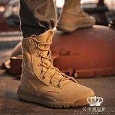 雪靴 馬丁靴男戶外沙漠靴百搭軍靴(36-44)