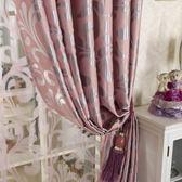黑五好物節純色全遮光窗簾布料成品簡約現代客廳臥室雙面隔熱落地窗飄窗 熊貓本