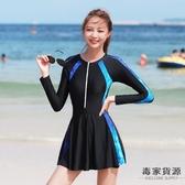 大碼連身泳衣女長袖防曬保守泳裝顯瘦遮肚運動溫泉【毒家貨源】