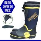 男女款 H025 防砸防穿刺鋼頭安全雨鞋 長筒雨靴 工作鞋 鋼頭鞋 安全鞋 建築雨鞋 59鞋廊
