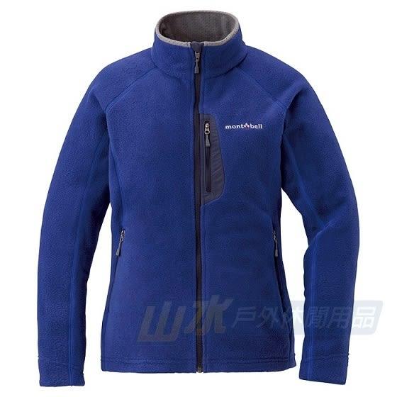 【山水網路商城】日本mont-bell CP200 JKT 女款 刷毛夾克/刷毛外套/抗風/保暖 1106524 IKBL 水藍