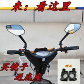 電動車後視鏡哈雷電動車改裝反光鏡雅迪倒車鏡自行車凸面後視鏡