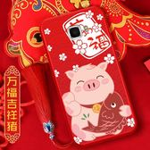 三星c9pro手機殼三星c8手機套三星c7pro保護套三星c7豬年手機殼c9 科炫數位