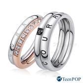 情侶對戒 ATeenPOP 珠寶白鋼戒指 真愛勇氣*單個價格*情人好禮