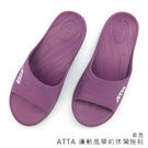 【333家居鞋館】★好評回購★ATTA 運動風簡約休閒拖鞋-紫色