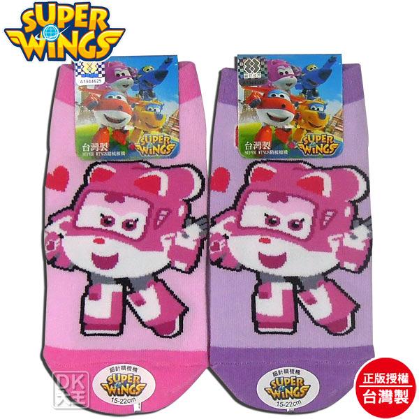 SUPER WINGS 超級飛俠 蒂蒂DIZZY直板襪 SW-S1102 ~DK襪子毛巾大王