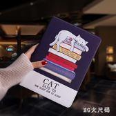 iPad mini2保護套蘋果air2新ipad保護套ipad4迷你皮套休眠軟殼 QG4015『M&G大尺碼』
