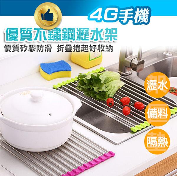 12根短版 不鏽鋼多功能折疊瀝水架 不銹鋼 水槽碗盤架 防滑 備料架 隔熱墊 過濾架【4G手機】