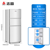誌高冰箱小型家用雙開門租房用冷藏冷凍宿舍單人節能迷妳小電冰箱