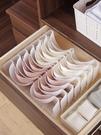 內衣收納盒 內衣收納盒套裝 家用衣柜自由組合分格內衣盒子文胸整理盒【快速出貨八折搶購】
