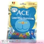 【嬰之房】ACE 字母Q軟糖48g(隨手包)