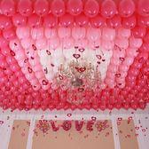 過年年會用品  生日裝飾派對婚慶用品年會舞臺布置粉色氣球裝飾結婚會場生日派對 珍妮寶貝