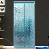 空調門簾冬季保溫保暖廚房空調家用磁性防蚊防風隔斷冷氣塑料簾子   LannaS