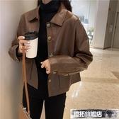 皮衣外套 秋裝新款復古港風矮個子寬鬆炸街機車服pu皮衣夾克長袖外套女