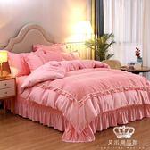 床包組 韓版四件套公主風甜美蕾絲花邊床裙式被套1.8m米床上用品