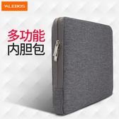 蘋果電腦包11 15.6寸macbook air13 pro筆記本內膽包手提男女13.3    雙十二全館免運