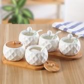點恒兔北歐風創意陶瓷鹽糖胡椒調料調味罐盒廚房用品套裝組合收納 兩件套竹蓋