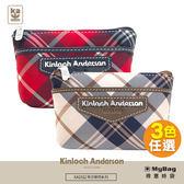 Kinloch Anderson 金安德森 皮夾 英式學院 方款1卡拉鍊鎖環零錢包 經典格紋 KA151210 得意時袋