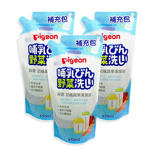 貝親Pigeon 奶瓶蔬果清潔液補充包650ml(新款)*3包入[衛立兒生活館]