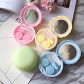 眼镜盒 糖果色時尚伴侶盒