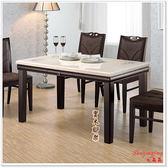 【水晶晶家具/傢俱首選】貝里尼4.3呎胡桃實木腳石面餐桌~~餐椅另購 JM8454-2