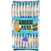 (馬來西亞零食)每日生機納豆海苔餅 1包600公克【9555021806946】