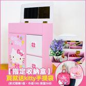 《可立鏡》Hello Kitty 凱蒂貓 正版 二抽一拉門 收納盒 美妝化妝盒  聖誕生日禮物 B01320