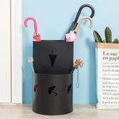 雨傘桶家用雨傘架酒店收納雨傘傘桶放置收納桶【千尋之旅】