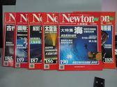 【書寶二手書T6/雜誌期刊_RIJ】牛頓_185~190期間_共6本合售_大特輯-海等