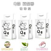 [6包免運組]寵物家族-Q醬-破碎型豆腐砂-櫻花/綠茶/原味豆奶香 6L