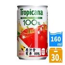 日本進口 Kirin Tropicana蘋果汁160ml(30罐/箱)