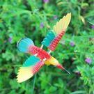 花園裝飾品 盆景裝飾工藝擺件 園藝用品 會飛的小鳥