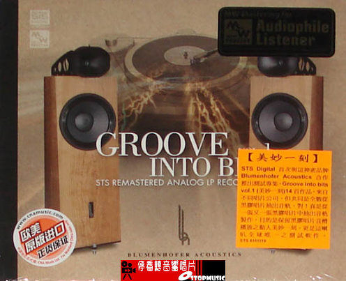 停看聽音響唱片】【CD】美妙一刻 Groove into bits