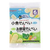 【效期至22.01.27】貝親-小魚菠菜紅蘿蔔仙貝(6個月以上適用)