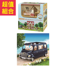 特價組合 森林家族 度假別墅組+休旅車_EP21581+EP27620