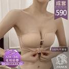 無鋼圈內衣褲 女性衣著  免用肩帶 舒適無痕  A罩杯小胸救星 【32222】NF0132222
